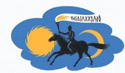 logo_szekely_elofutar